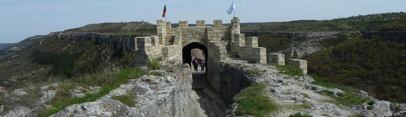 Крепост Овеч – Провадия