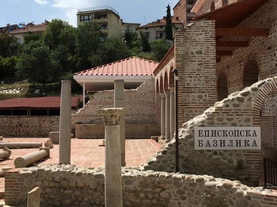 Епископски комплекс с базилика – Сандански