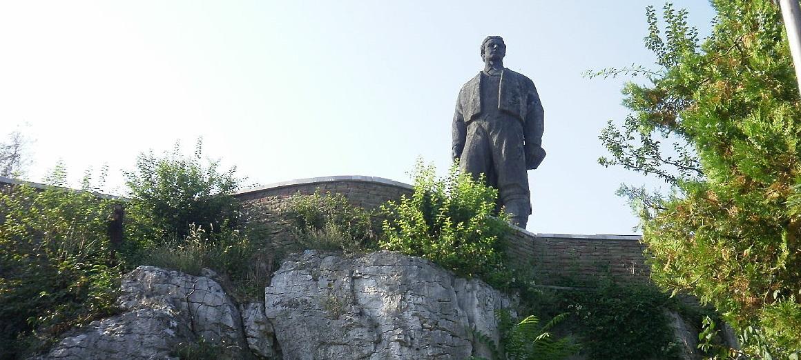 Архитектурно-исторически резерват Вароша