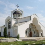 The Rupite region - a magical place in Bulgaria