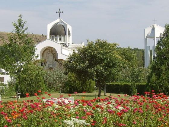 Местност Рупите – Петрич