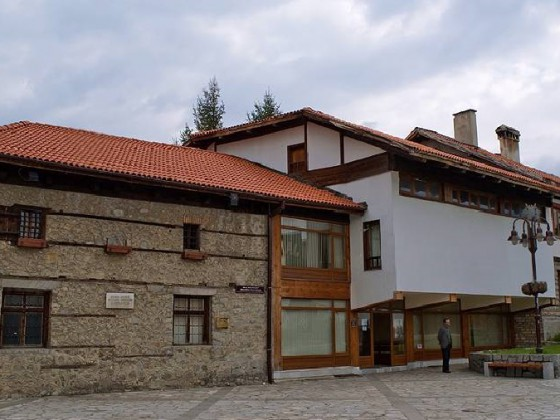 "Къща – музей ""Никола Вапцаров"" – Банско"