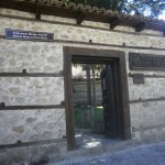 the house-museum of one of the great Bulgarian renascence activists