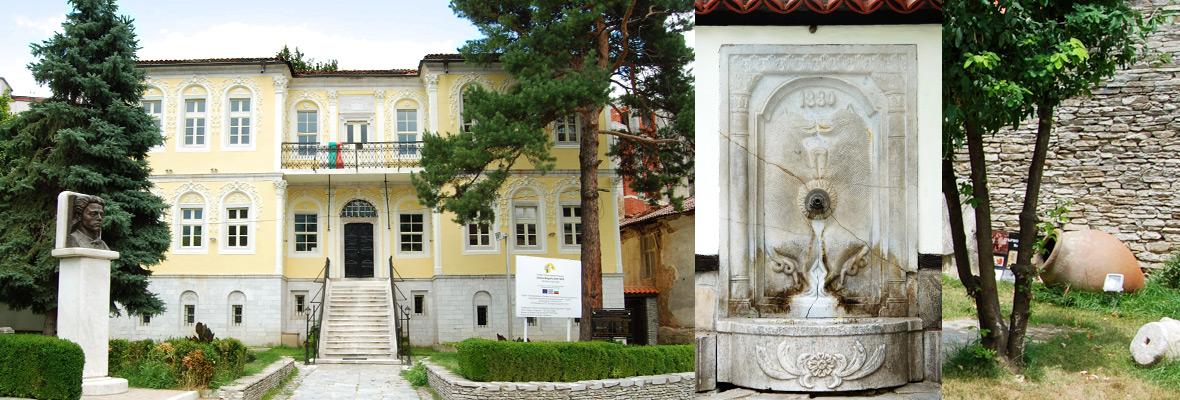 Общински исторически музей – Гоце Делчев