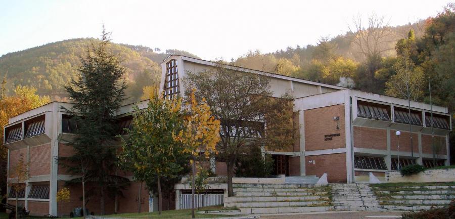 Регионален исторически музей – Благоевград