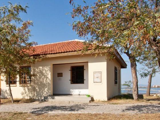 Музей на солта – Поморие