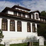 the regional historical museum in the city of Vidin - known as Konaka by the name of the historical building its is situated in