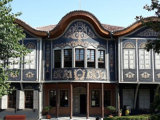 Етнографски музей – Пловдив