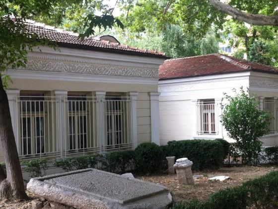 Исторически музей – Асеновград