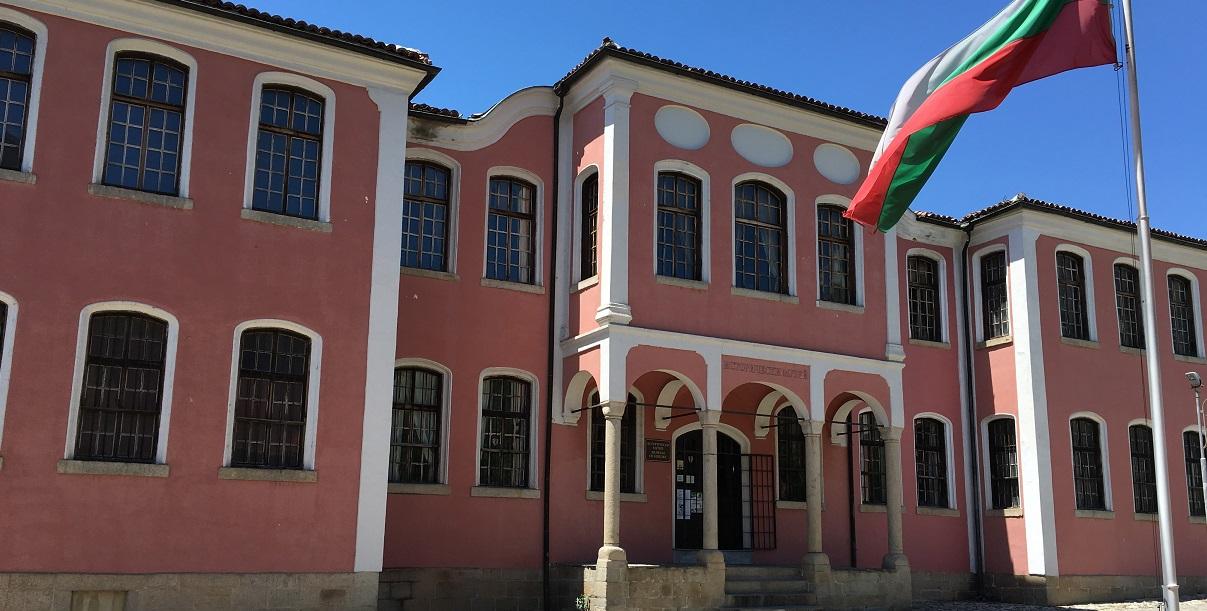 Исторически музей – Карлово