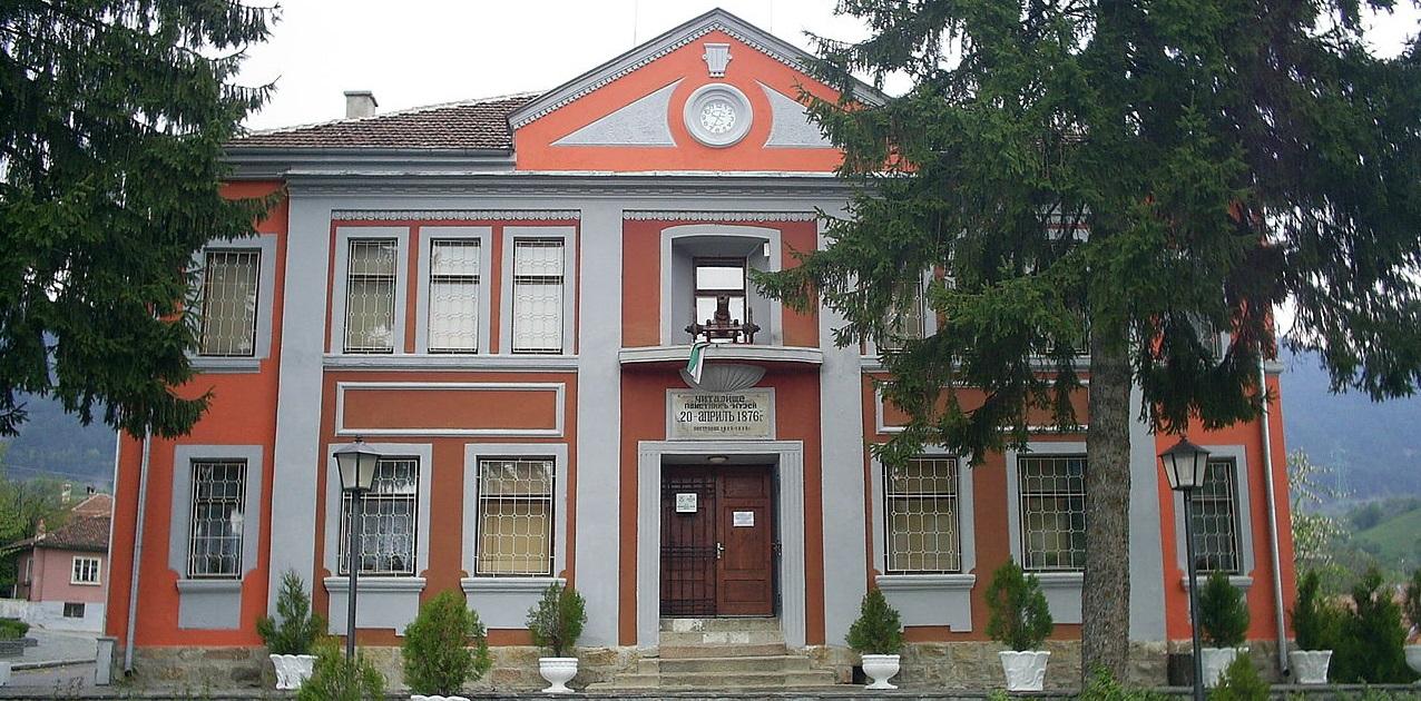 Исторически музей – Клисура