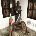 house-museum-ivan-vazov-city-of-berkovitsa-00