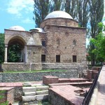 The regional museum of history in the city of Kyustendil - Bulgaria