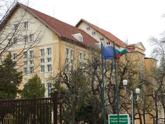 Регионален исторически музей – Кюстендил
