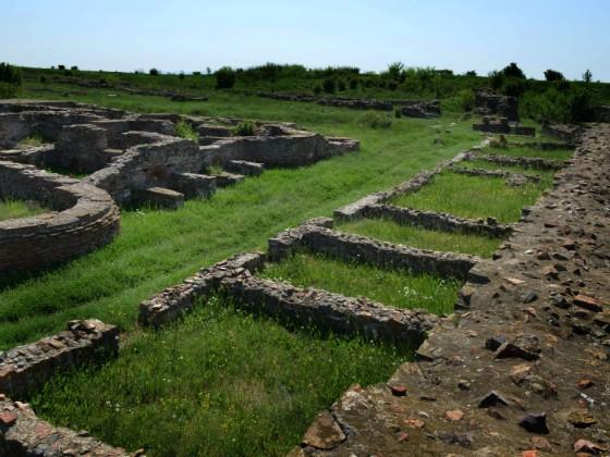 "Античен град ""Кабиле"" – Ямбол"