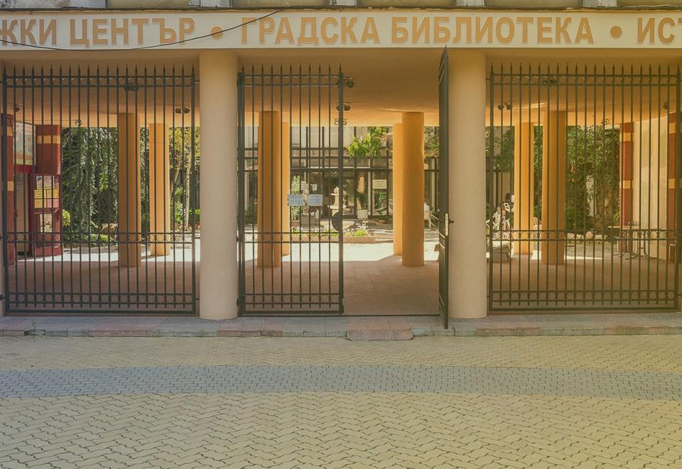 Исторически музей – Димитровград