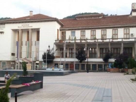 Исторически музей – Петрич