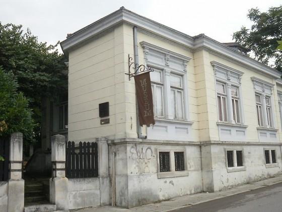 """Къща-музей """"Захари Стоянов"""" – Русе"""
