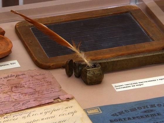Национален музей на образованието – Габрово