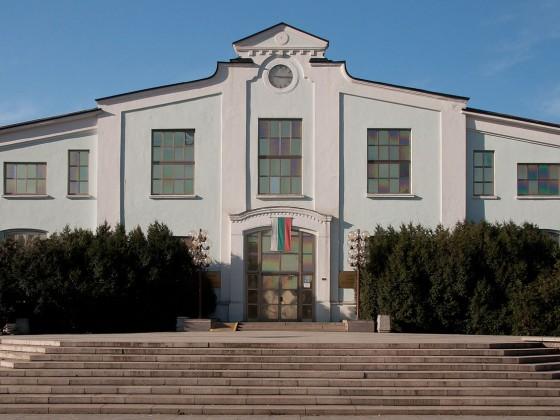 """Национален музей """"Земята и хората"""" – София"""