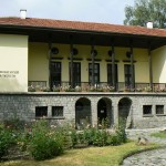 the local history museum in the town of Samokov