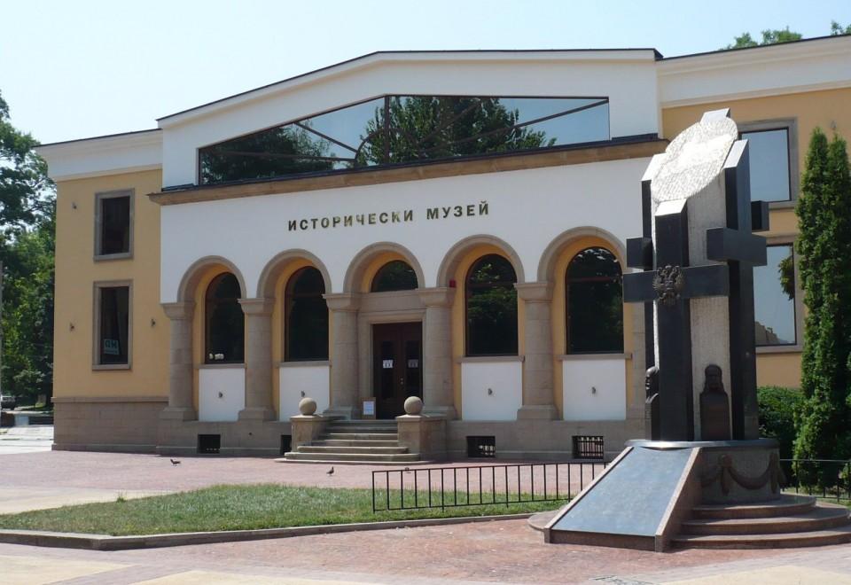 Исторически музей – Ботевград
