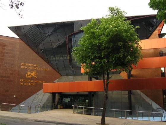 Регионален исторически музей –  Стара Загора