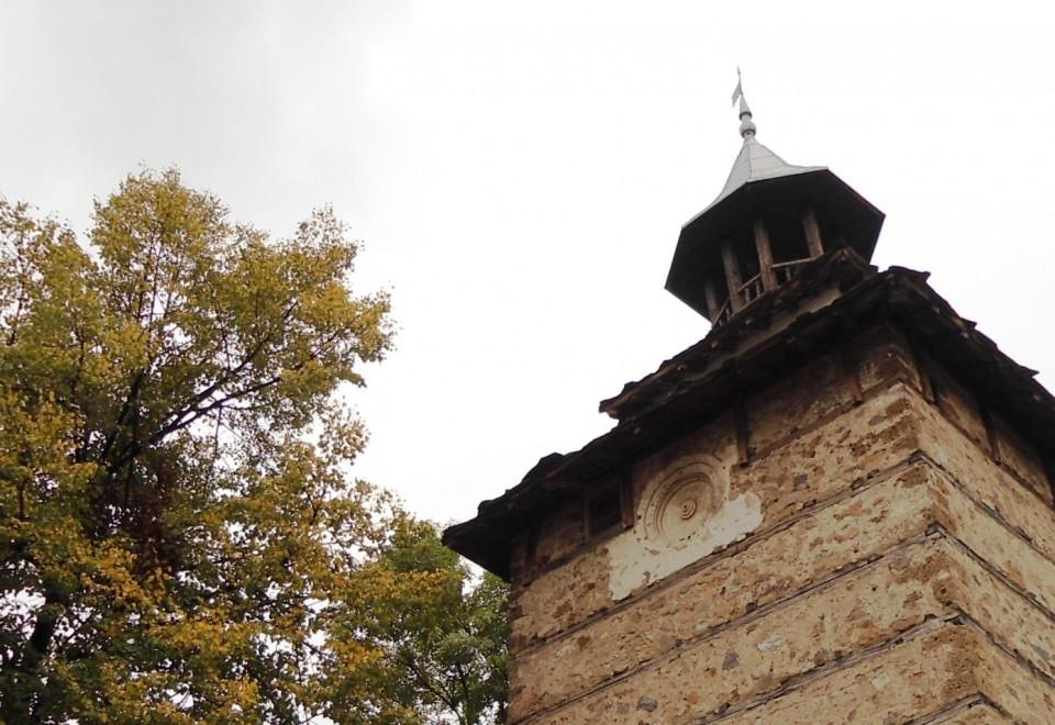 Часовникова кула – Етрополе