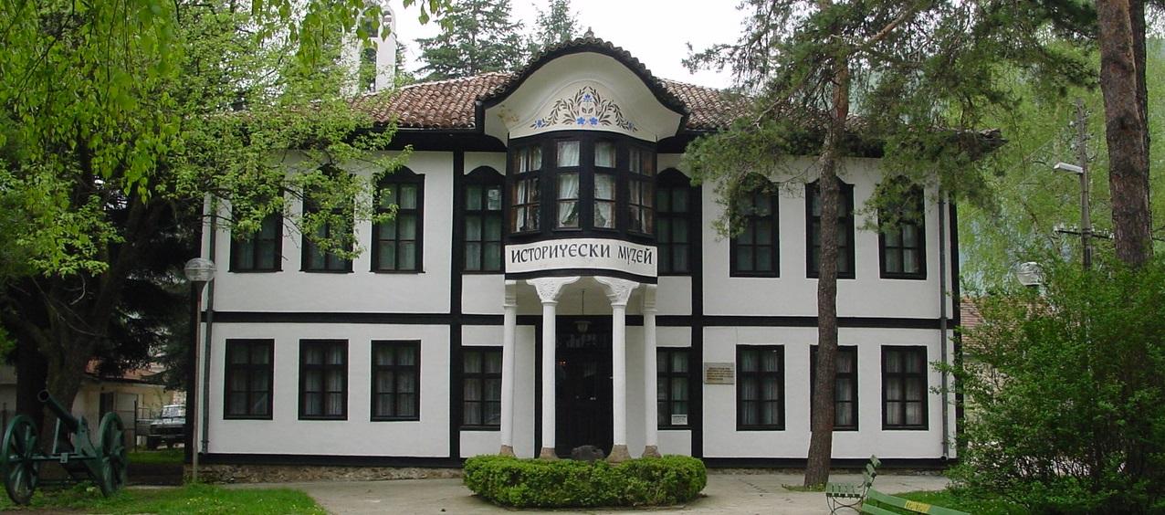 Исторически музей – Етрополе