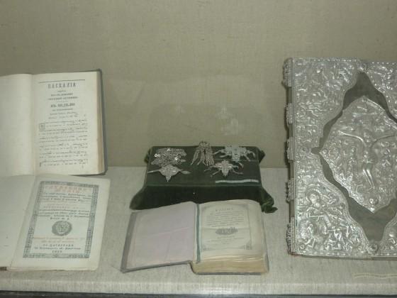 Исторически музей – Ямбол