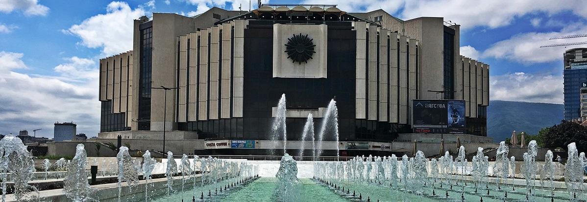Национален дворец на културата – София