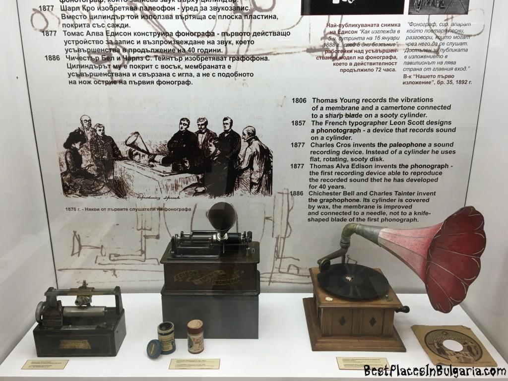 national-polytechnical-museum-city-of-sofia-01-Национален-политехнически-музей