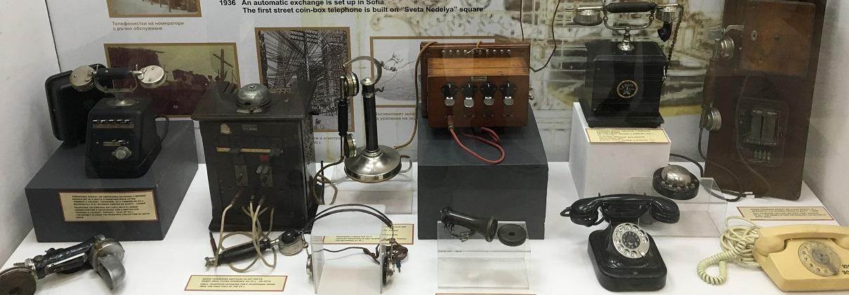 Национален политехнически музей – София