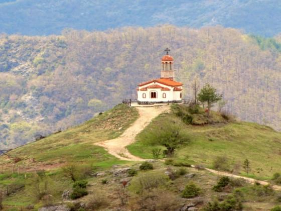 Параклис Възнесение Господне – Борово