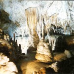 duhlata cave - underground beauty