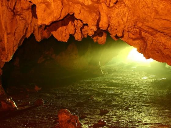 Пещера Магура – Рабиша