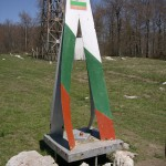 uzana region - the geo-center of Bulgaria