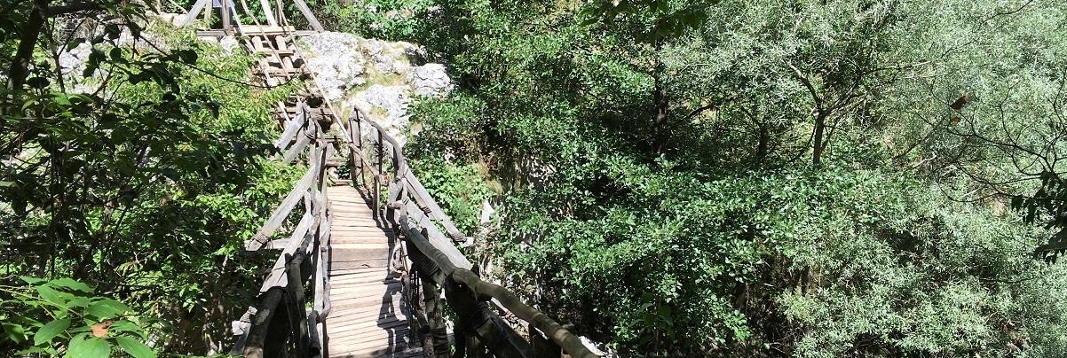 Ждрелото на река Ерма – Трън