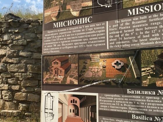 "Средновековна крепост ""Мисионис"""