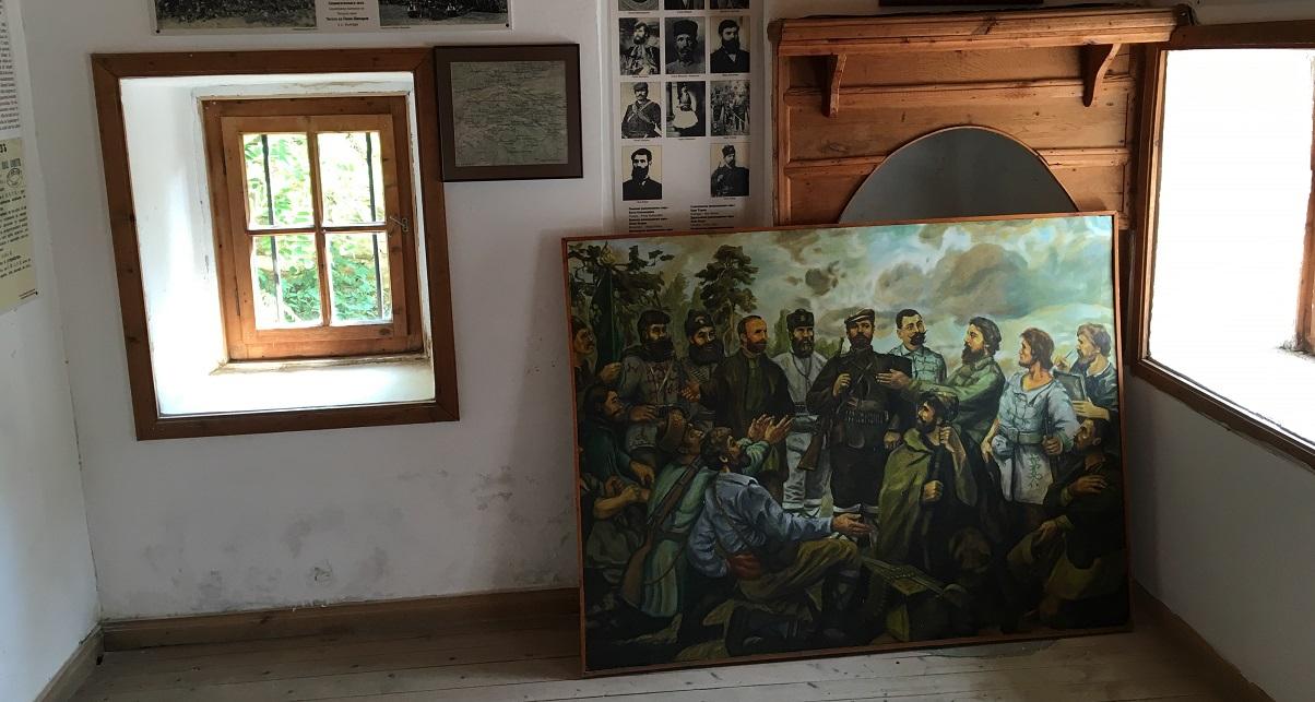 Исторически музей – Малко Търново