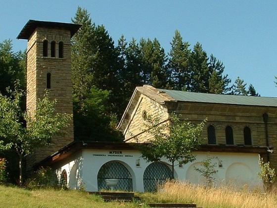 Специализиран музей на резбарско и зографско изкуство – Трявна