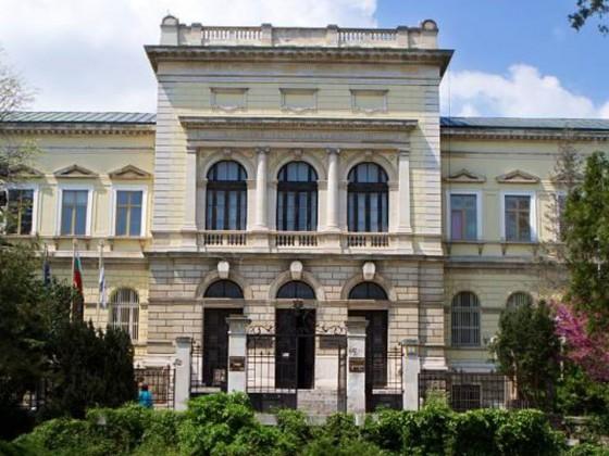 Регионален исторически музей – Варна