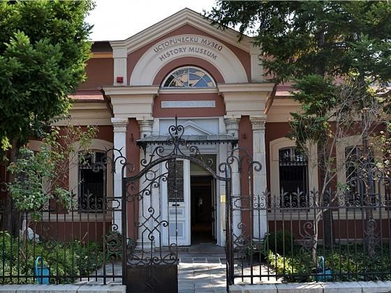 Исторически музей – Пловдив