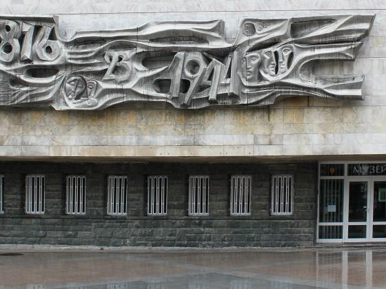 Исторически музей – Батак