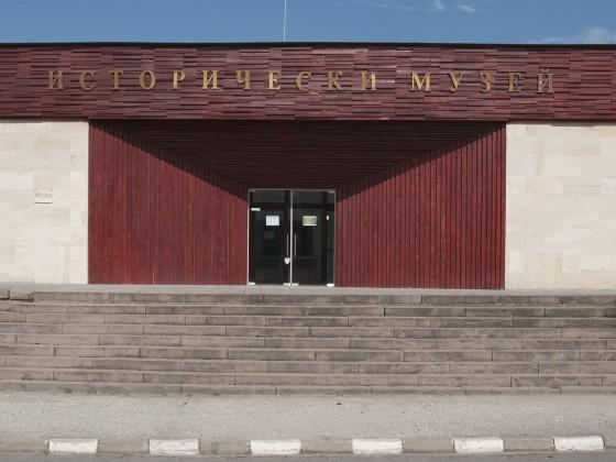 Исторически музей – Перущица