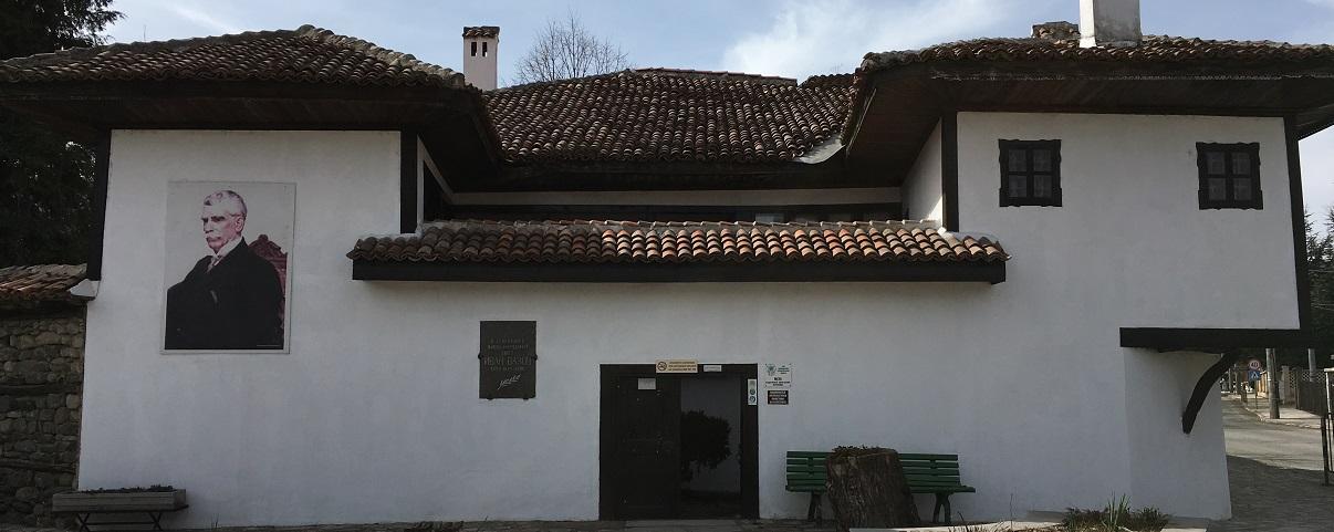 """Къща – музей """"Иван Вазов"""" – Берковица"""