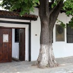 the native house of the famous Bulgarian writer Ivan Vazov in the town of Sopot