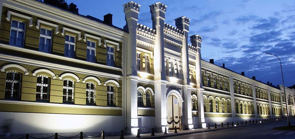 Регионален исторически музей – Плевен