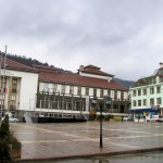 the history museum in the town of Petrich