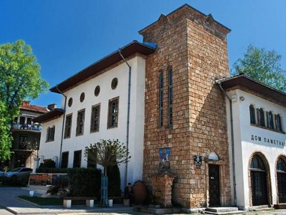 Исторически музей – Тетевен